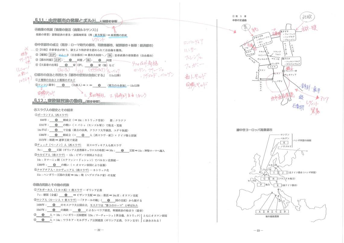 ライブノート01