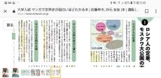 Screenshot_20181005-084330_Chrome